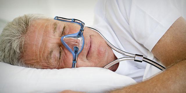 Resultado de imagen de CPAP